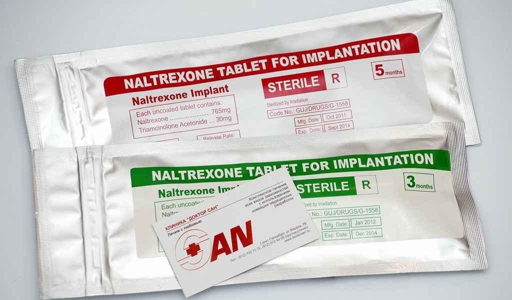 Имплантация Налтрексона в Клязьме цена